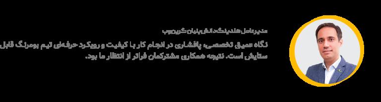 محمدی 10